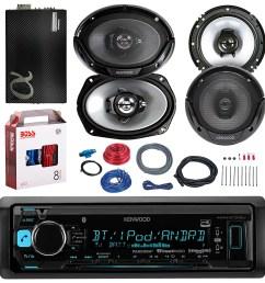 kenwood kmmbt318u bluetooth car radio stereo receiver bundle combo with 2x 300w 6 5 2 way car audio speakers 2x 6x9 3 way stereo speaker 2400 watt  [ 1500 x 1500 Pixel ]