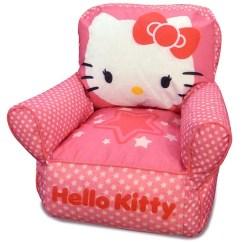 Sports Bean Bag Chairs White Chair Cover Hello Kitty Toddler Sofa - Walmart.com