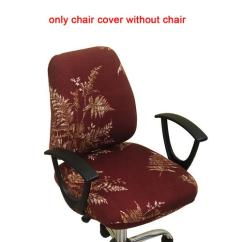Office Chair Covers To Buy Heavy Duty Rocking Plans Computer Cover Slipcover Elastic Walmart Com