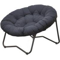 Mainstays Folding Papasan Chair, Navy - Walmart.com