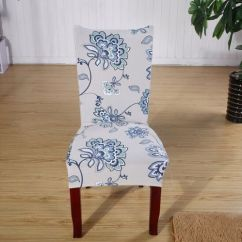 Seat Covers For Chairs With Arms Burgundy Chair Wedding Dining Walmart Com Product Image Soft Spandex Fit Stretch Short Room Printed Pattern Banquet