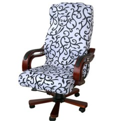 Lift Chair Covers Green Dining Chairs Uk Office Swivel Computer Seat Cover Side Zipper Design Arm This Button Opens A Dialog That Displays Additional Images For Product With The Option To Zoom In Or Out