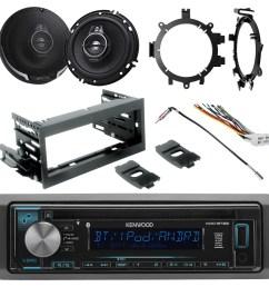2x 6 5 performance series 3 way speakers scosche dash kit radio wiring harness enrock antenna adapter speaker brackets fits 95 02 gm full size  [ 1600 x 1600 Pixel ]
