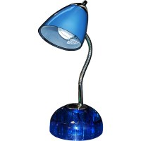 Your Zone Organizer Lamp With Bulb, Coba - Walmart.com
