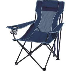 Beach Chairs With Cup Holders Leather Slipper Chair Chocolate Ozark Trail Oversized Mesh Lounge Camping Departments