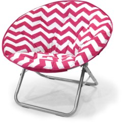 Saucer Chair For Kids Handicap Mobile Chairs Mainstays Plush Chevron Chair, Multiple Colors - Walmart.com