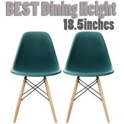 Eiffel Chair Wood Legs Banana Rocker 2xhome Set Of 2 Teal Mid Century Modern Contemporary Vintage Molded Shell Designer Side Plastic