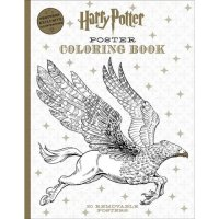 Harry Potter Poster Coloring Book - Walmart.com