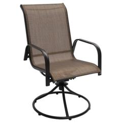 Swivel Chair Price In Bd Tall Back Office Chairs Patio Master Bdf02401k01 Sienna Sling Rocker Chair, Pack Of 2 - Walmart.com