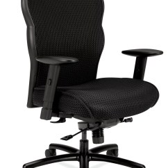 Executive Mesh Office Chair Lift Covers Amazon Hon Wave Big And Tall With Adjustable Arms Black Vl705 Walmart Com