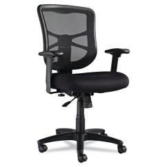 Alera Office Chairs Back Pack Chair Elusion Series Mesh Mid Swivel Tilt Black Walmart Com