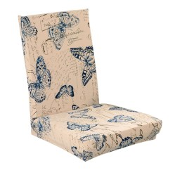 Butterfly Chair Covers Walmart Adirondack Chairs Composite Elastic Seat Cover Stretch Removable Washable Short Dining