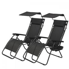 Zero Gravity Pool Chairs Polywood Lounge 2 Pcs Chair Patio With Canopy Cup Holder Ho74 Walmart Com