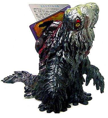 Godzilla Japanese Hedorah Vinyl Figure  Walmartcom