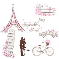 Unique Bargains Lover Bike Butterfly Design Removable Wall ...