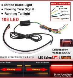 12 inch 12v universal motorcycle sequential switchback flowing led tail brake turn signal strip lights tube dual color red amber switchback walmart com [ 1200 x 1200 Pixel ]
