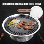 Bbq Grill Stovetop Barbecue Table Top Bbq Indoor Barbecue Grill Grill Stove Top Nonstick Charcoal Grill Korean Style Camping Fire Pit Steak Stove For Healthy Cooking 16 Round Walmart Canada