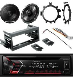 new pioneer deh s1000ub cd single din am fm car stereo 2x 6 5 300 watt 2 way speakers scosche dash kit radio wiring harness enrock antenna adapter  [ 1600 x 1600 Pixel ]