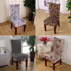 How To Make Easy Chair Covers For Wedding Chancery Ebay Soft Spandex Fit Stretch Short Dining Room With Printed Pattern Banquet