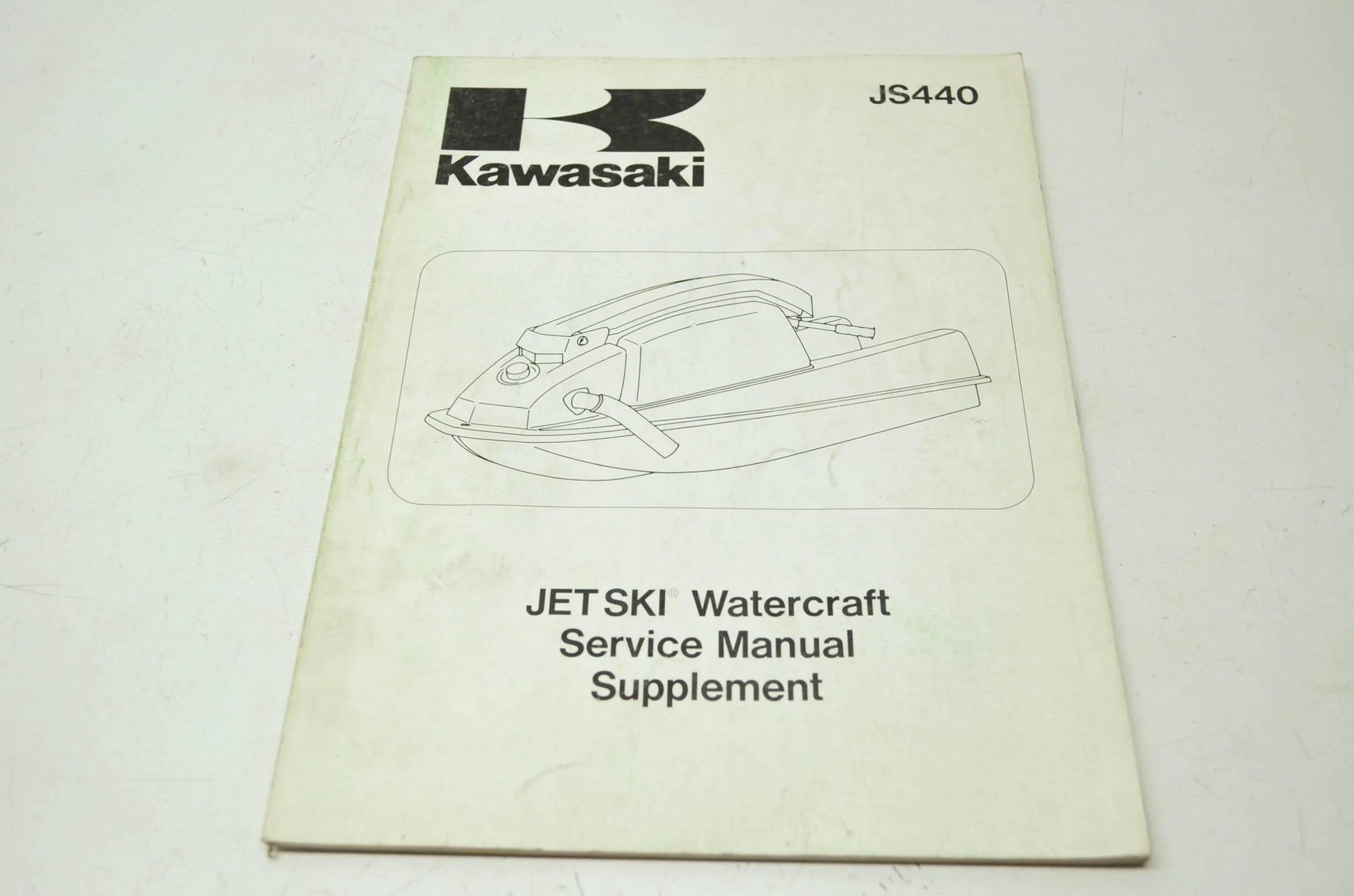 medium resolution of kawasaki 99924 1091 51 js440 jet ski service manual supplement qty 1 superior broom wiring diagrams