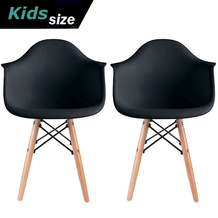 black plastic chair with wooden legs massage austin 2xhome set of 2 kids size modern chairs wood leg armchairs walmart com
