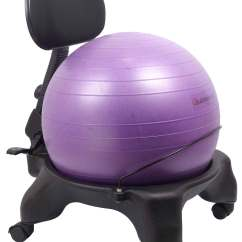 Exercise Ball Office Chair Size Wayfair Pool Lounge Chairs Isokinetics Inc Balance Standard Or Tall Boy Exclusive Frame Height Choice Of Color 60mm 2 5 Wheels Adult