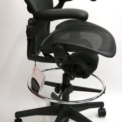 Drafting Office Chair Jrc Fishing Herman Miller Aeron Stool Size B Fully Featured Executive Walmart Com