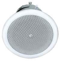 Enclosed Ceiling Speaker - Set of 2 - Walmart.com