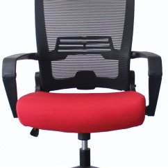 Ergonomic Folding Chair That Hangs From Ceiling Ergo Hq Kairo Black Mesh Back Office With Head Rest Red