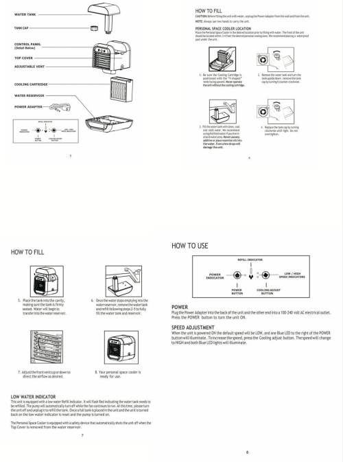 small resolution of troublshooting swamp cooler wiring diagram