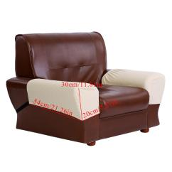 Sofa Waterproof Cover Linda Leather And Loveseat Set Yosoo 2pcs Protector For Armrest Chair Armchair Single Seat Recliner Furniture Walmart Com