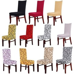 Party Chair Covers Walmart Office Online India Stretch Banquet Slipcovers Dining Room Wedding Folding Short Com