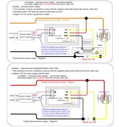 digital dc voltmeter ammeter 0 99 9v 50a current tester with 3 wires 1 pcs walmart com [ 1100 x 1100 Pixel ]