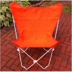 Butterfly Chair Covers Walmart Hammock With Canopy 35a Retro Style Outdoor Patio Orange Cotton Duck Fabric Cover
