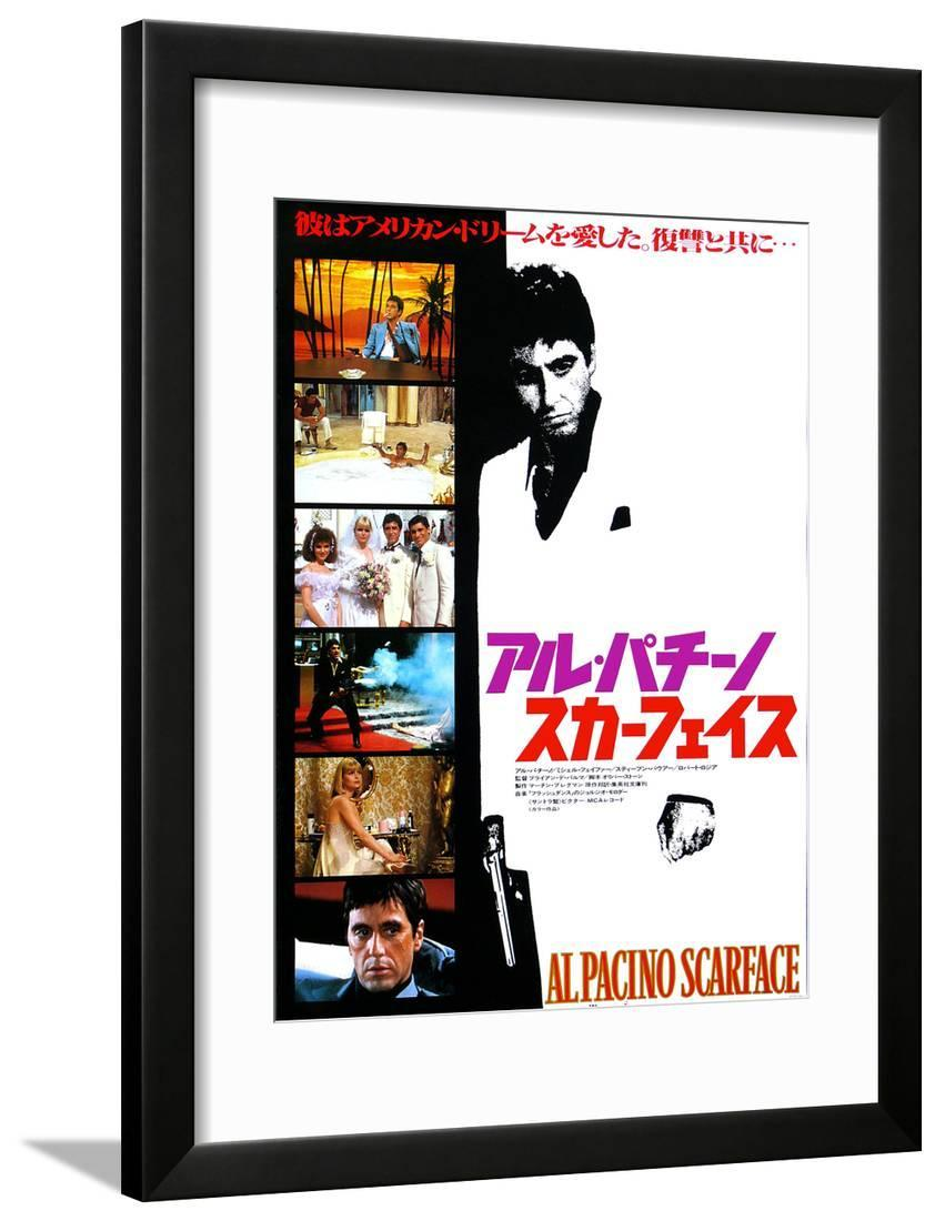 japanese movie poster al pacino scarface framed print wall art