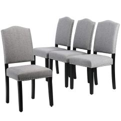Modern Gray Dining Chairs Adirondack Chair Cushion Armless Room Accent Kitchen Solid Wood Living Style For Home Furniture Set Of 4 Walmart Com