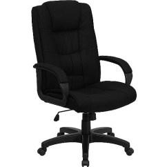 Cloth Office Chairs Folding Chair Qatar High Back Executive Fabric Multiple Colors Walmart Com