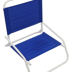 Folding Beach Chairs Walmart Best Office Chair For Neck Pain Mainstays 1 Position Com Departments