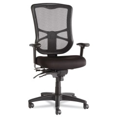 Revolving Chair Assembly Belmont Barber Chairs For Sale Alera Elusion Series Mesh High Back Multifunction Office Black Walmart Com