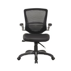 Ergonomic Chair Levers High Back Grey Velvet Dining Chairs Manhattan Comfort Walden Faux Leather Office Walmart Com