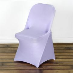 Chair Covers For You Pool Chaise Lounge Chairs Sale Balsacircle Spandex Stretchable Folding Slipcovers Party Wedding Reception Decorations Walmart Com