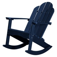 Adirondack Rocking Chairs Resin Universal Chair Covers Cheap Wildridge Classic Plastic Rocker