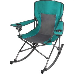 Folding Camp Rocking Chair High Tutu Frasesdeconquista