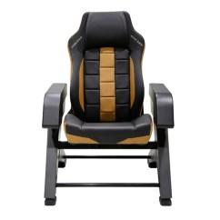 Gaming Lounge Chair Ergonomic Definition Dxracer Video Sf Ca120 N Tv Esports Console Multiple Color Walmart Com