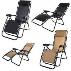 Zero G Garden Chair Living Room Covers Diy 2x Palm Springs Gravity Chairs Lounge Outdoor Yard Patio Beach Tan Walmart Com