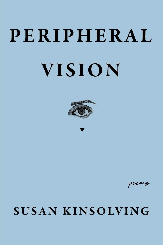 Peripheral Vision - Walmart.com
