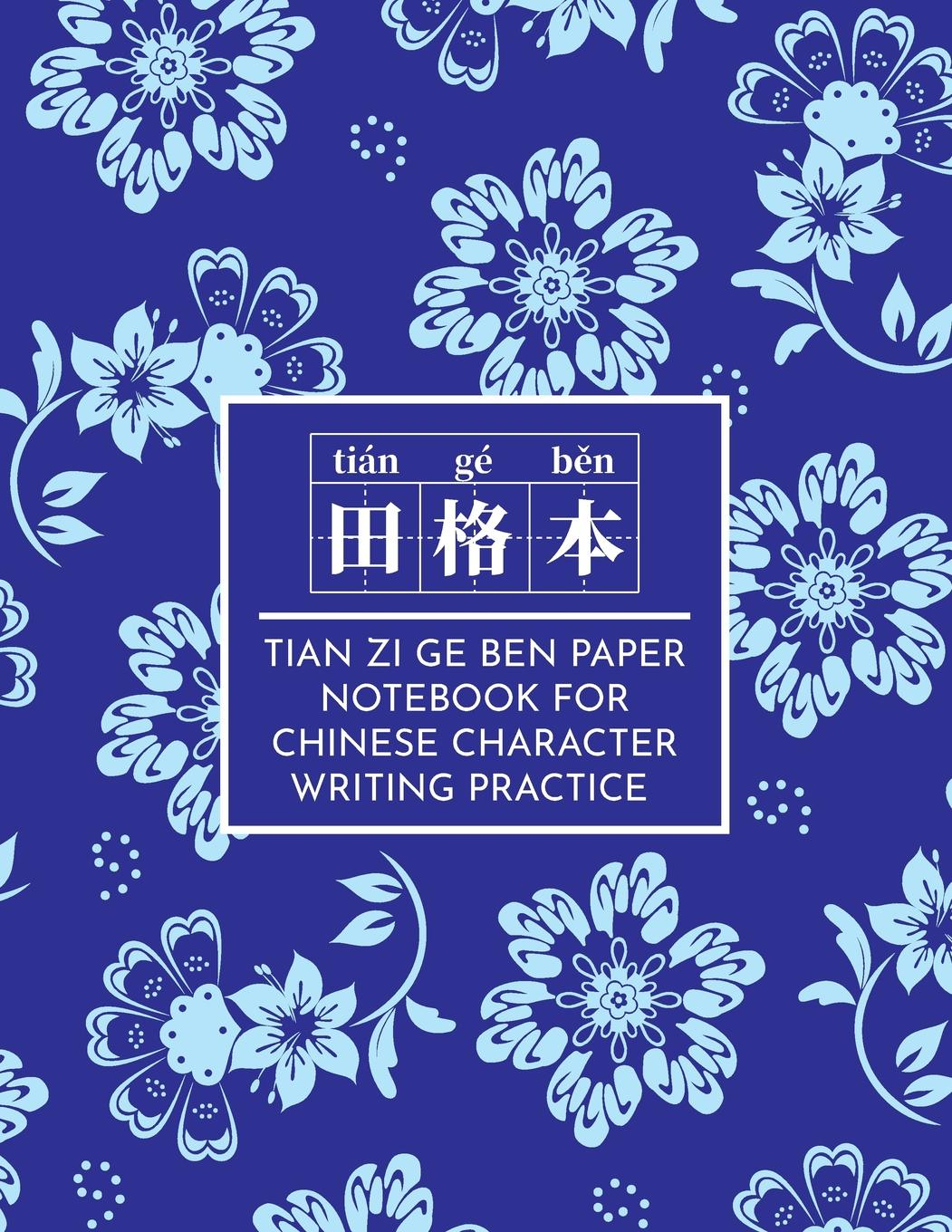 Tian Zi Ge Ben Paper Notebook For Chinese Character