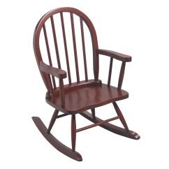 Children Rocking Chairs Revolving Chair Cover Gift Mark Windsor Childrens 3600 Cherry Walmart Com