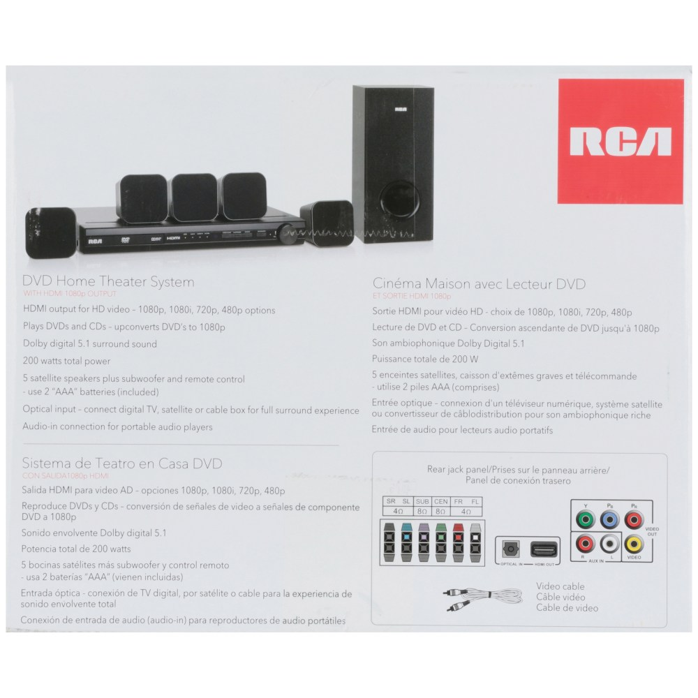 medium resolution of rca dvd home theater system with hdmi 1080p output 8 pc box walmart com