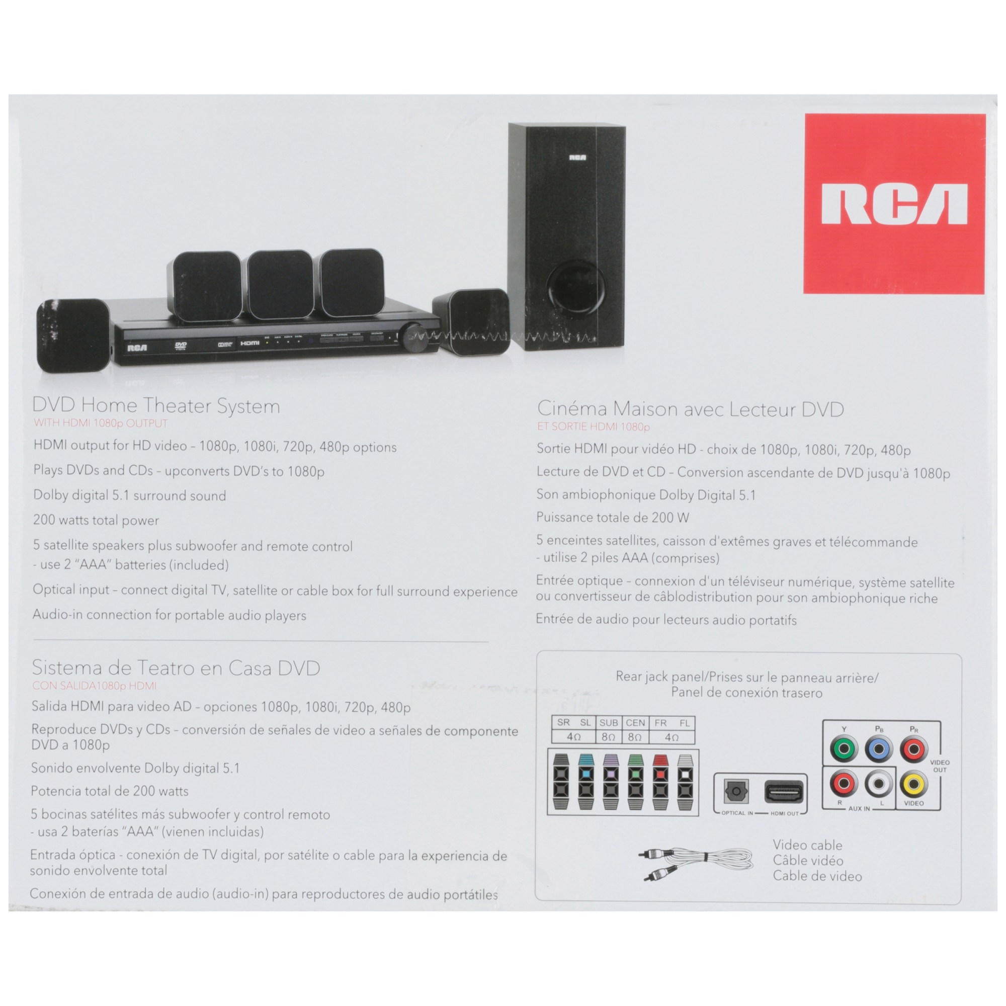 hight resolution of rca dvd home theater system with hdmi 1080p output 8 pc box walmart com